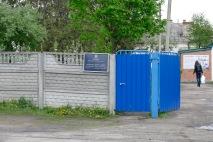 Территориальный Центр Социального Обслуживания (ТЦСО) изюмского городского совета